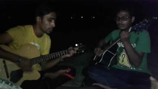 সে আমারে (Acoustic cover)