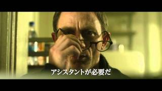 2/10(金)公開『ドラゴン・タトゥーの女』予告編 ダニエルクレイグ 検索動画 27
