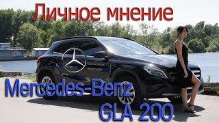 Обзор Mercedes GLA 200 Video