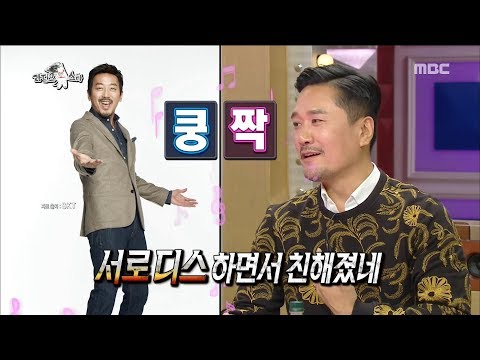 [HOT]  JK Kim Dong-wook And Ha Jung-woo Are Close Friends, 라디오스타 20181017