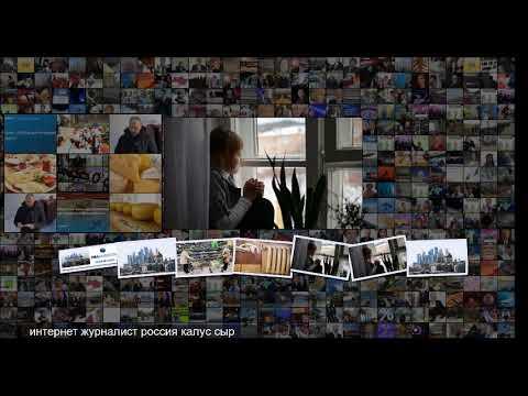 Немецкий журналист сравнил жизнь в России и Европе