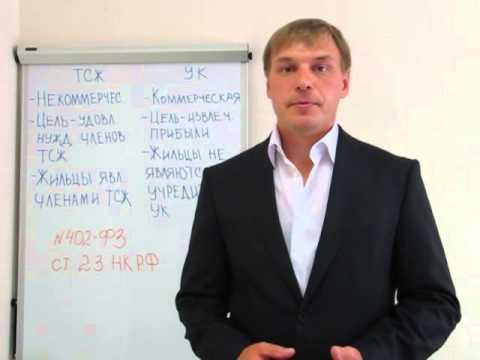 Бухгалтерский учет простым языком. Урок 1. Часть 1 [HD]