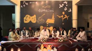 Zafar Khan Zafar at a Musha