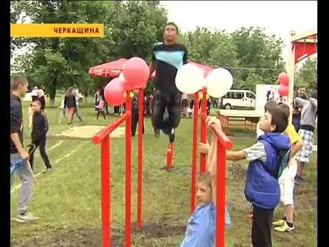 Володимир Кличко відкрив 143 спортивний майданчик для дітей у селі Оксанинаиз YouTube · Длительность: 1 мин6 с