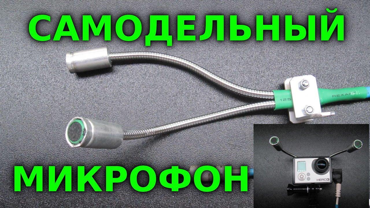 Как сделать микрофон из телефона для компа фото 289