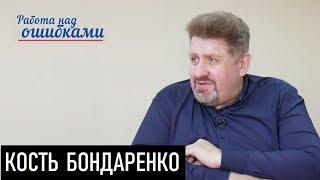 Старт президентской паралимпиады. Д.Джангиров и К.Бондаренко