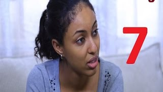 Yemeabel Wanategnoch ( የማዕበል ዋናተኞች ) - season 01 Episode 07 | Ethiopian Drama