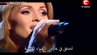 Аида Николайчук = Aida Nikolaichuk = عايدة نيكولاي شوك = Lullaby = التهويدة ( Arabic sub ) [HD1080p]