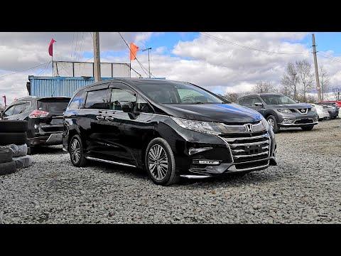 НОВЫЙ Honda Odyssey на Авторынке Хабаровска