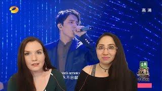 Dimash Kudaibergenov The Singer Episode 12 Confessa and The Diva Dance Reaction Video