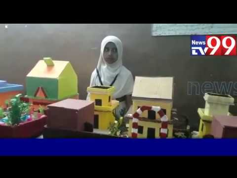 Al Hasan High School Grand Islamic Education Expo | News Tv 99 |