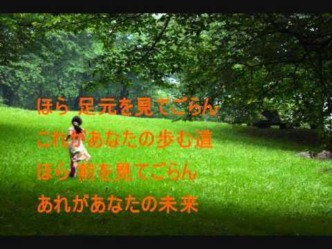 Kiroro 「未来へ」(歌詞入り)   音楽   無料動 …