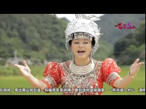 汪玲 Ling Vaj - 苗族迎宾曲 (Nkauj Tos Qhuas) MV