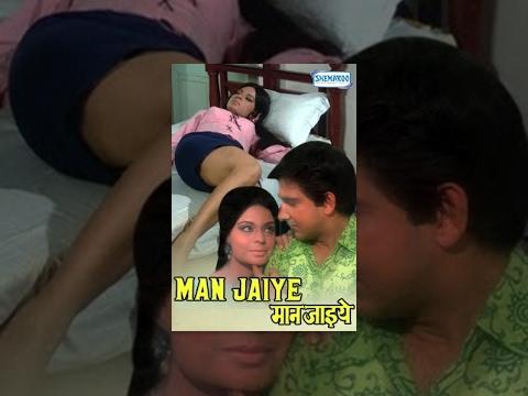 Man Jaiye
