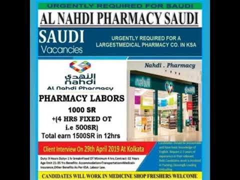 100+ jobs l Kuwait l Oman l Gulf from YouTube · Duration:  24 seconds
