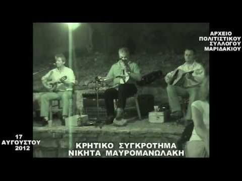 ΓΛΕΝΤΙ ΣΤΟ ΧΩΡΙΟ ΜΑΡΙΔΑΚΙ ΑΧΕΝΤΡΙΑΣ 2