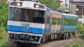 【JR四国】キハ185系団体臨時列車「アイランドエクスプレス四国Ⅱ」 通過