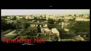 Bana Kathadi Original Trailer