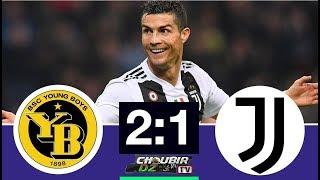 Young Boys vs  Juventus 2-1 Champions League 12/12/2018 HD