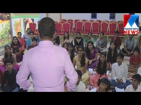 Manojnam To Teach UAE Kids Malayalam  | Manorama News