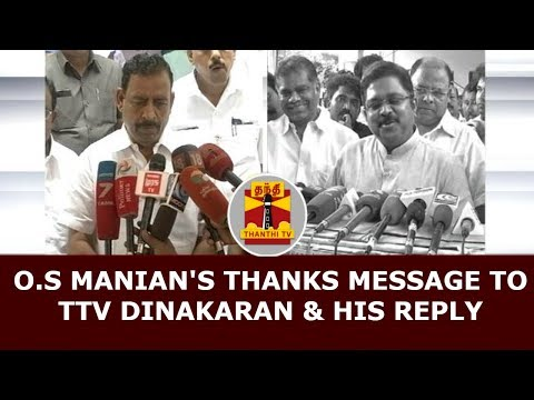 O.S Manian's Thanks Message to TTV Dinakaran & his Reply   Face Off    Thanthi TV