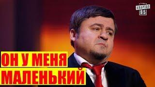 РЖАКА! Когда у Порошенко МЕНЬШЕ Чем у Тимошенко СМЕШНО ДО СЛЕЗ | Вечерний Квартал 95 Лучшее