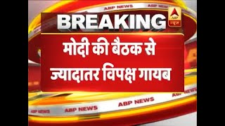 Most Of Opposition Leaders Skip One Nation, One Election Meet | ABP News