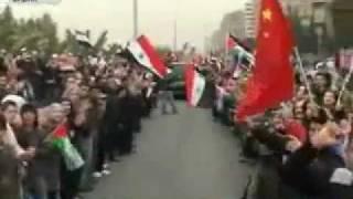 Сирия встречает Россию флагами.