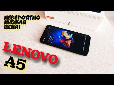 Встречайте РАЗРЫВ МОЗГА - Lenovo A5. Он еще и СУПЕР ДЕШЕВЫЙ!