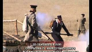 видео Поле Альминской битвы
