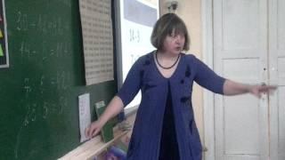Т.Н. Шахтарина Урок математики  2 класс. Тема: Делимое и делитель