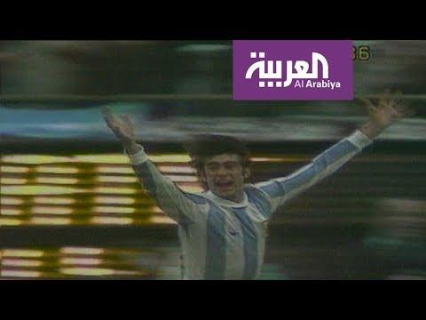 الأرجنتين تتعافى من حمى المونديال في السعودية  - 23:53-2018 / 10 / 8