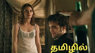 CUTE GIRLFRIEND TAMIL DUBBED MOVIE   TAMIL DUBBED MOVIES DOWNLOAD TAMIL VOICE OVER