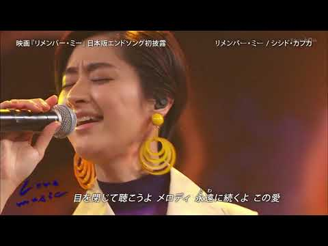 日本 歌詞 リ 版 メンバー ミー 語