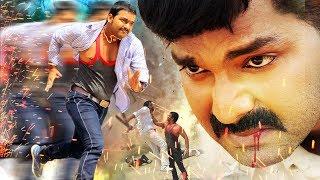 पवन सिंह Ki Action Blockbuster Bhojpuri Movie 2018 | Pawan Singh | Tanushree thumbnail