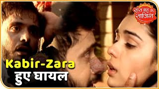 Kabir and Zara get injured in the serial 'Ishq Subhan Allah'