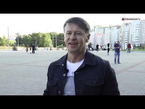 Шоумен Сергей Исаев о праздновании Дня города в Челябинске