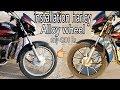 How to install harley Alloy wheels in splendor + hf deluxe & all bikes