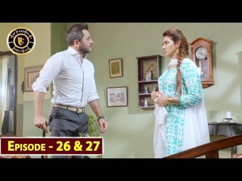 Bay Dardi Episode 26 & 27 - Top Pakistani Drama