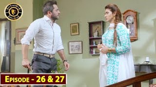 Bay Dardi Episode 26 & 27 - Top Pakistani Drama