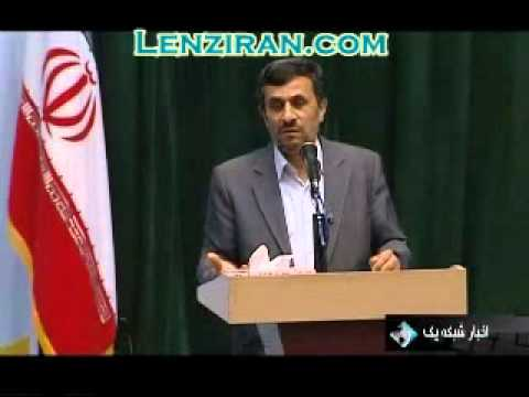 Parts of Ahmadinejad speech during introduction of new minister for cooperatives