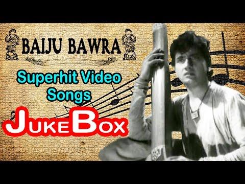 Baiju Bawara | All Songs | The Romantic Musical Film | Jukebox