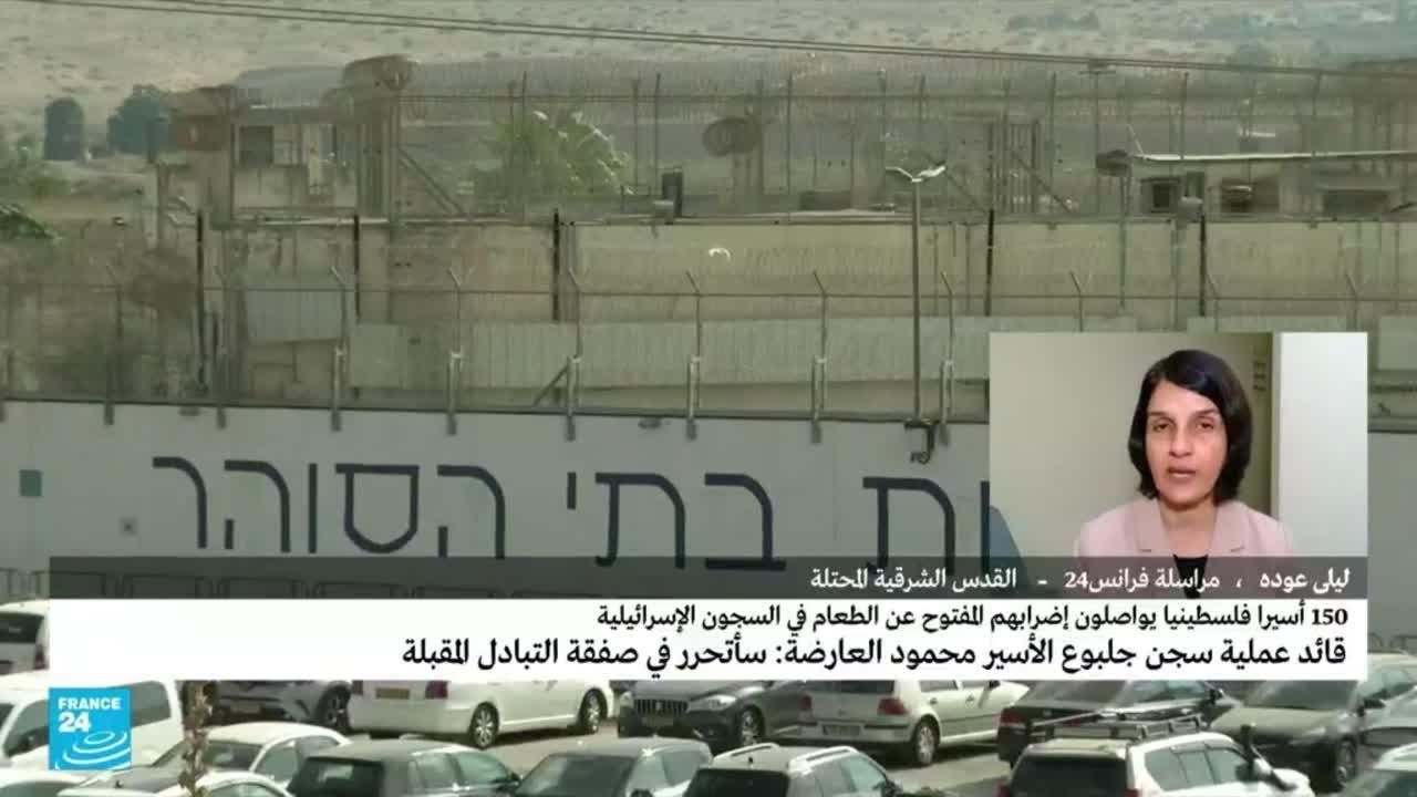 150 أسيرا فلسطينيا يواصلون إضرابهم المفتوح عن الطعام في السجون الإسرائيلية  - 18:55-2021 / 10 / 15