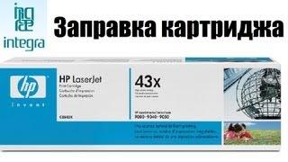 Заправка картриджа C8543X [Refilling cartridge C8543X](, 2013-02-01T18:27:58.000Z)