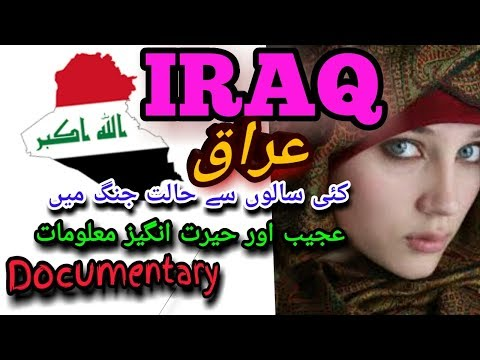 Iraq documentary  in urdu Hindi by #Charterworld
