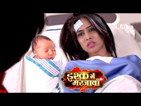 Ishq Mein Marjawan - Aarohi देगी Deep के बच्चे को जन्म | Colors Tv Ishq Mein Marjawan News 2018