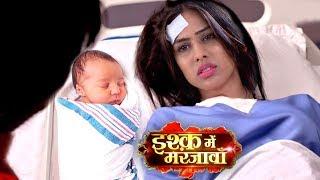 Silsila Badalte Rishton Ka 15th December 2018 Full Episode