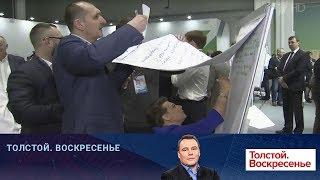 В Сочи завершился конкурс «Лидеры России».