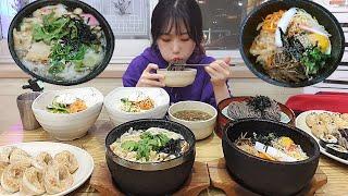 창원맛집)돌우동 돌솥비빔밥 메밀국수 쫄면 비빔메밀 김치…