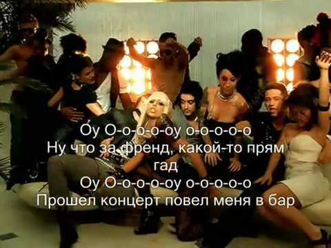 Lady Gaga - Poker Face - Cover ( водку пей )